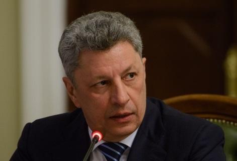 Вситуации сблокадой Донбасса Киев возглавил экстремистов— Украинская оппозиция