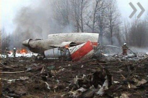 Испанские следователи изучат обломки самолета Качиньского