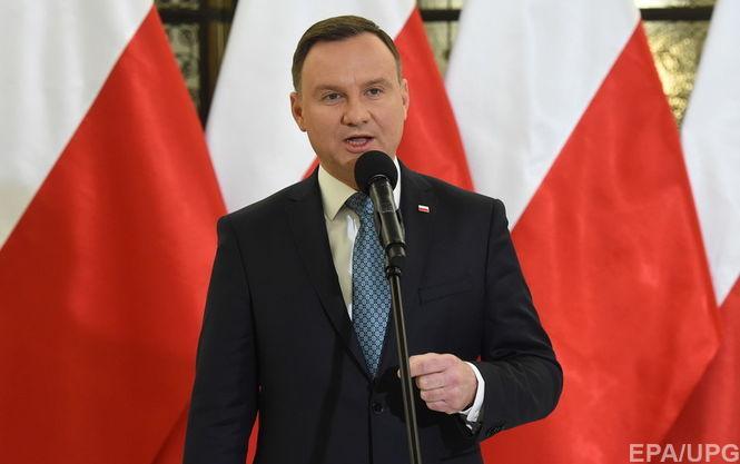 Активисты польской общины Львовской области перекрыли автотрассу наВаршаву