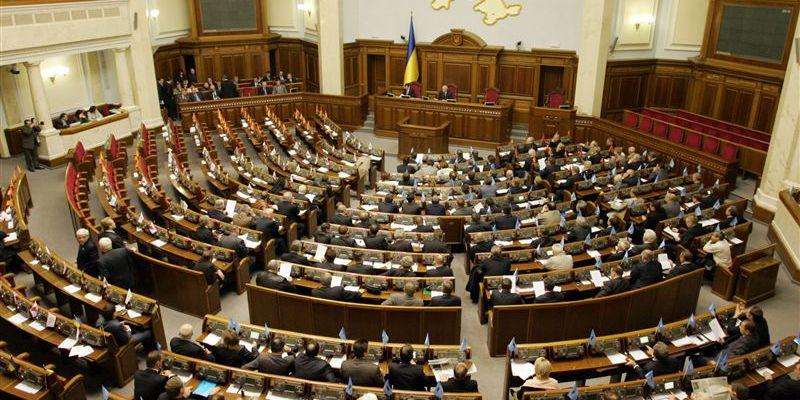Упартии «УКРОП» конфискуют партийные взносы