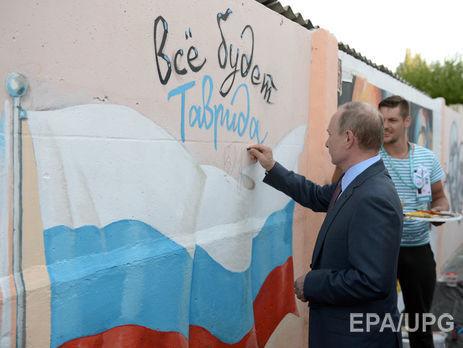 УМедведева одобрили перенос выборов Владимира Путина  нагодовщину «Крымнаша»