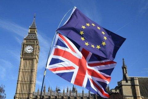 Англия заподозрила хакеров вобвале сайта для участия голосования по«Брекситу»