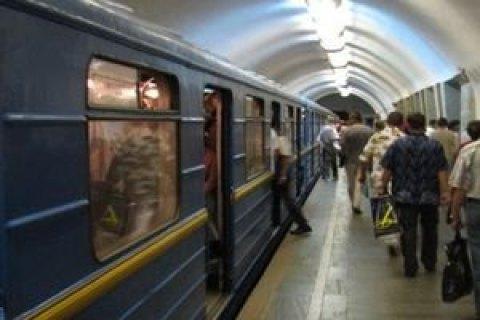 Киев через месяц может остаться без метро из-за нехватки средств