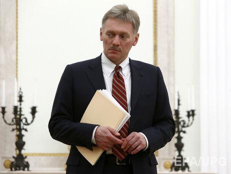 РФпланирует поэтапно интегрировать Донбасс, однако неаннексировать либо признать его независимость