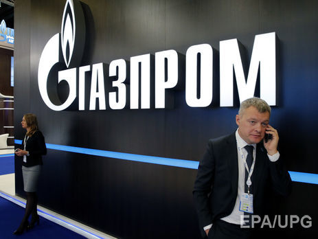 «Газпром» увеличил объем требований кукраинскому «Нафтогазу» до37 млрд до ...