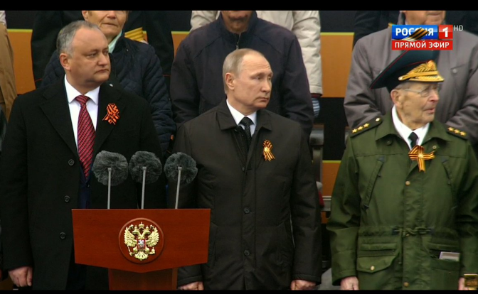 Песков разъяснил, почему напарад Победы неприехали мировые лидеры