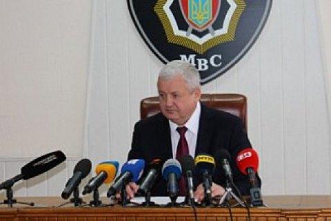 Стало известно имя нового руководителя милиции Днепропетровской области