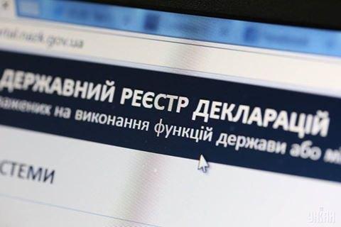 НАБУ получило полный доступ кРеестру е-деклараций