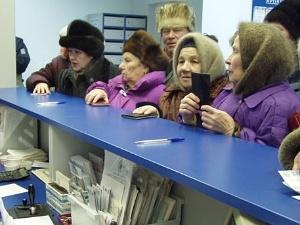 Перерасчёт пенсии пенсионерам мвд в 2016 году на украине