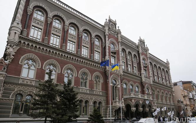 ВНБУ задумались осоздании клирингового банка
