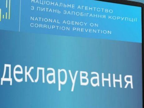 ВНАПК поведали, как будут проверять стиль жизни чиновников