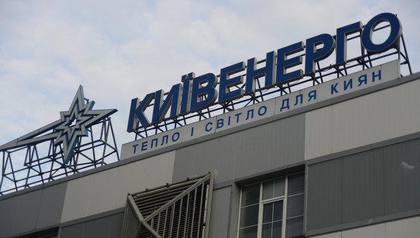 5 районов украинской столицы полмесяца будут сидеть без горячей воды