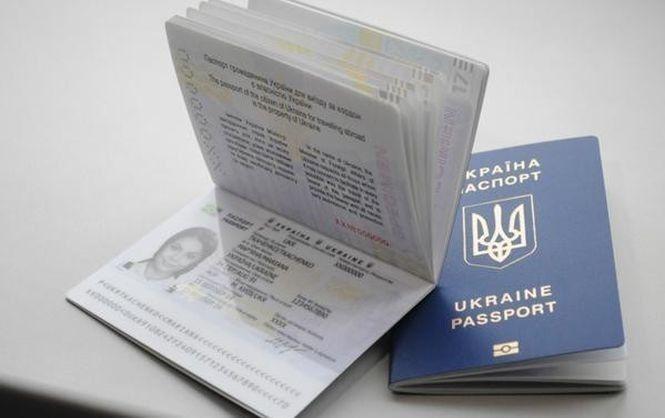 Тука анонсировал рассмотрение вопроса побиометрическим паспортам для ОРДЛО иКрыма