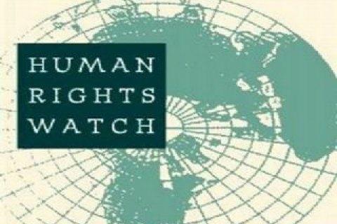Власти Чечни ответили надоклад HRW офактах издевательства над геями
