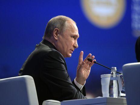 Путин: Хакеры могли быть изсоедененных штатов, однако «ловко перевели стрелку»