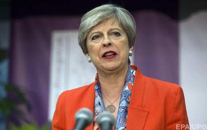 Тереза Мэй сформирует новое руководство Великобритании