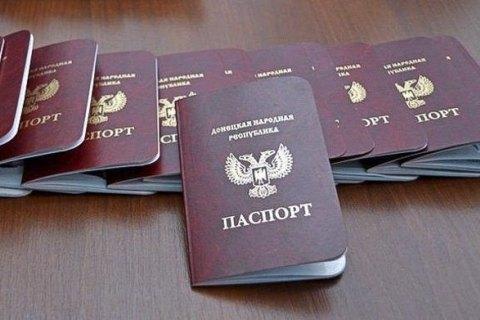Таможенники задержали женщину сДонбасса с«паспортом ДНР» навъезде изКрыма