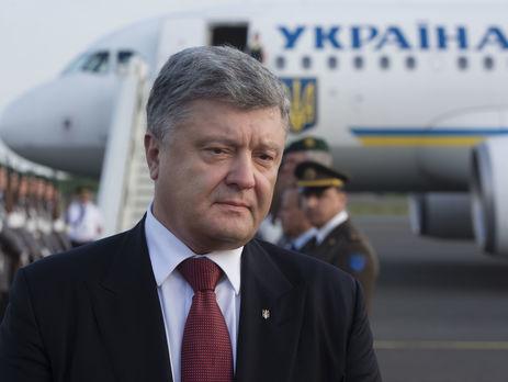 Порошенко объявил онецелесообразности отмены военной операции вДонбассе