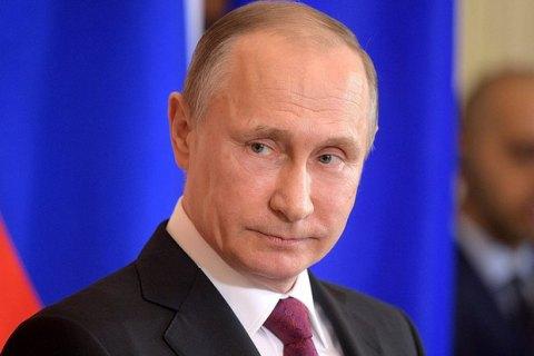Экономика РФ перешла кстабильному росту— Путин