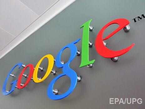 Европейская комиссия  хочет  оштрафовать Google неменее  чем на1 млрд  евро