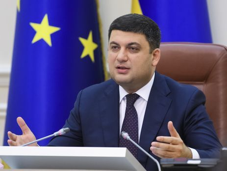 Гройсман рассказал, как организаторы блокады Донбасса помогли бюджетуРФ
