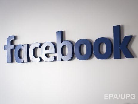 Фейсбук  будет снимать собственные сериалы