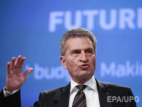 Еврокомиссар: Brexit может нанести бюджетуЕС убытки в20млрдевро