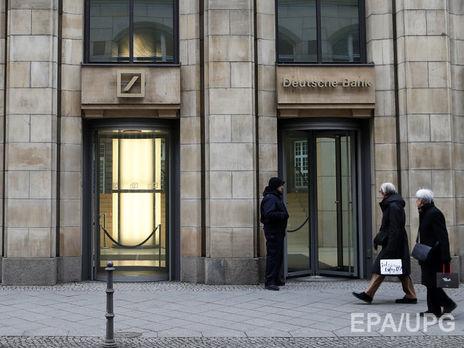 Deutsche Bank отказался предоставить информацию офинансах Трампа