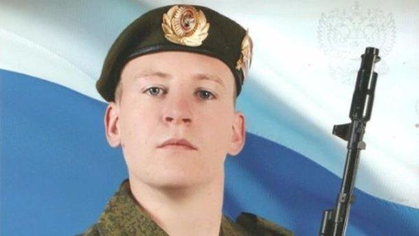 Онконтрактник: мать схваченного наДонбассе жителя России уличила МинобороныРФ волжи