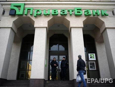 Инсайдерский портфель ПриватБанка составляет 190 млрд грн— Шлапак
