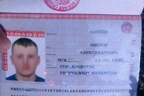 ВУкраинском государстве прежнего русского военного обвинили втерроризме