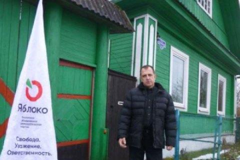 Киев отказал активисту «Яблока» Егорову вубежище. Его вывезли награницу