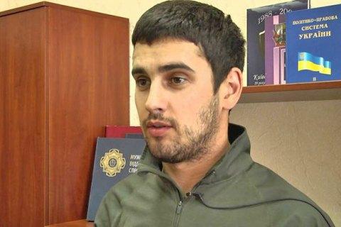 Рада дала соглашение назадержание иарест народного депутата Добкина