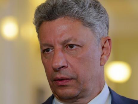 Комитет Рады советует принять проект пенсионной реформы впервом чтении
