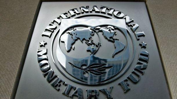 МВФ смягчил условия для получения государством Украина очередного транша