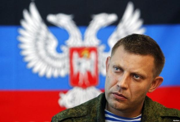 Уполномоченный Российской Федерации при ОБСЕ: «Малороссия» «нестыкуется» сМинскими соглашениями