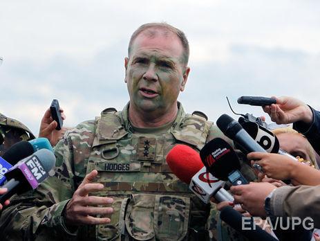 Командующий войсками США вевропейских странах заподозрил вучениях «Запад» троянского коня
