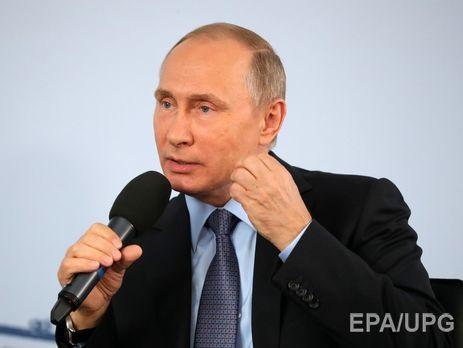 Владимир Путин пообещал выделить еще 50 млрд руб. награнты ученым