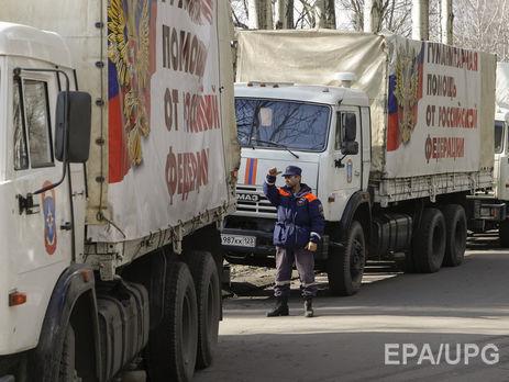 Воккупированном Донецке массовое отравление детей продуктами изгумконвоев РФ— Тымчук