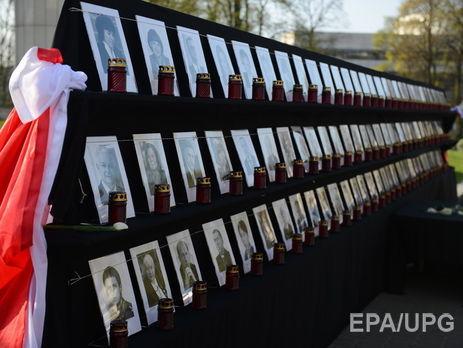 Авиакатастрофа под Смоленском. ВПольше сообщили  оследах взрыва насамолете Качиньского