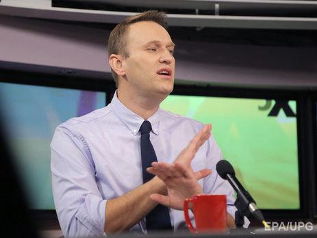 Life оплатил  Навальному 10 тыс.  руб.  завидео его отдыха воФранции