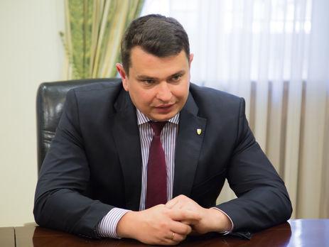 НАБУ желает расследовать правонарушения Ющенко иКучмы— Сытник