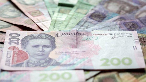 Генеральный прокурор вконце лета получит 94 тыс. грн заработной платы