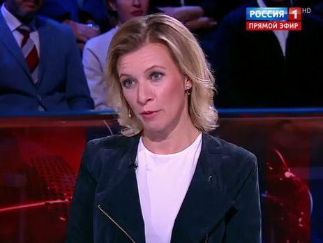 Захарова объявила 2сентября темным днем вистории дипломатии США