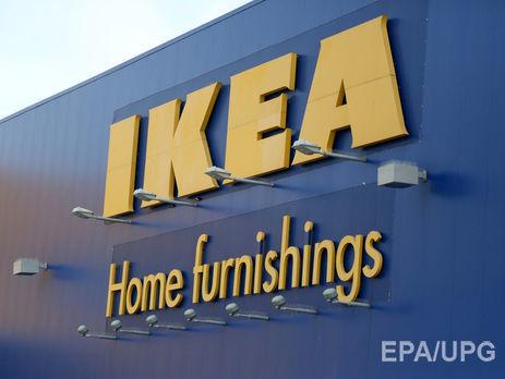 IKEA откроет завод вгосударстве Украина. Названа область