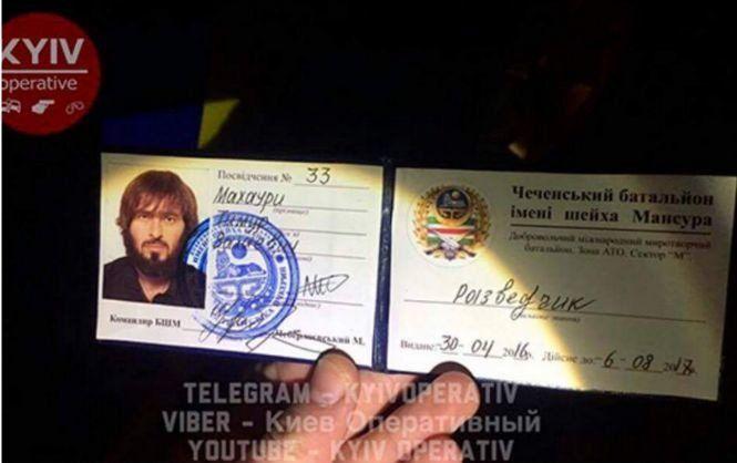 В итоге взрыва автомобиля вКиеве пострадала уроженка Донецка иеедочь