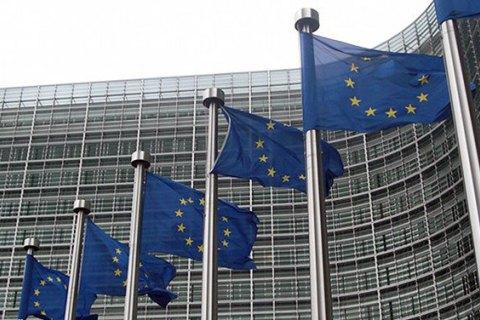 Европейская комиссия открыла 2-ой этап штрафной процедуры против Польши