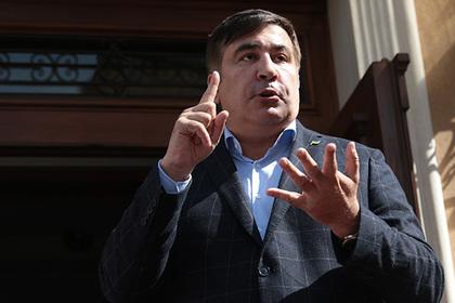 СБУ отреагировала на объявление Саакашвили о«прослушке»