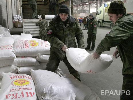 Специалист: Российская Федерация готовит новые внешнеполитические инициативы поДонбассу