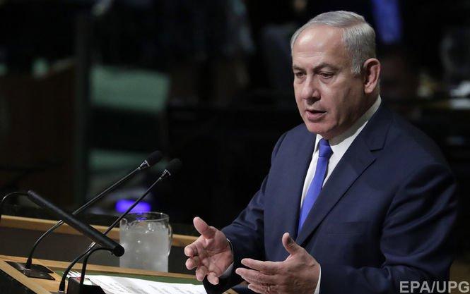 Трамп наГенассамблее ООН опустился дооскорблений Ирана